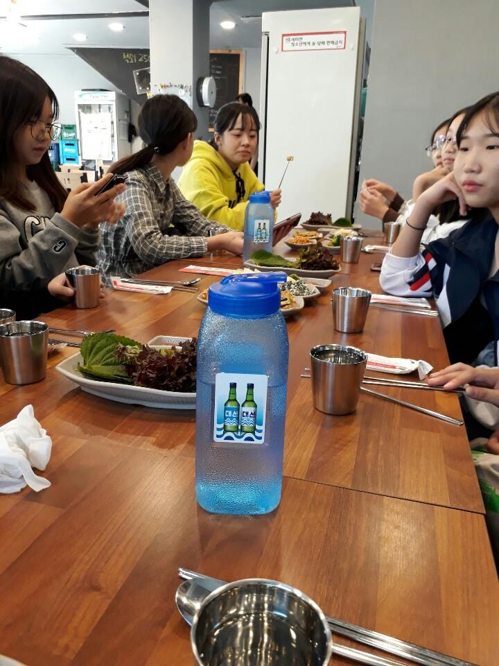 맛있는 점심.jpg