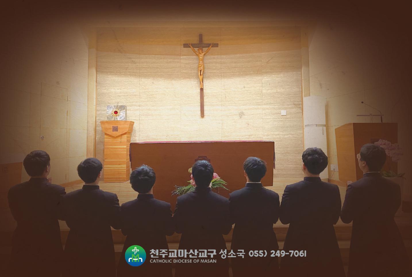 기도문2.png